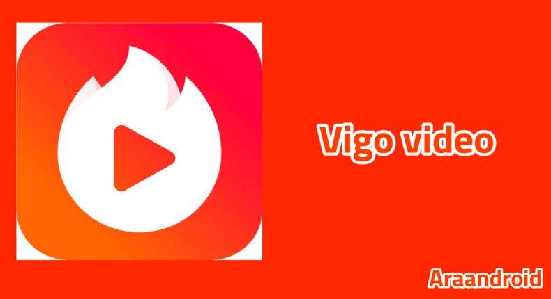 تحميل فيجو فديو