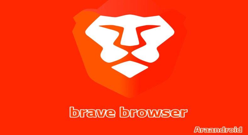 تحميل brave browser