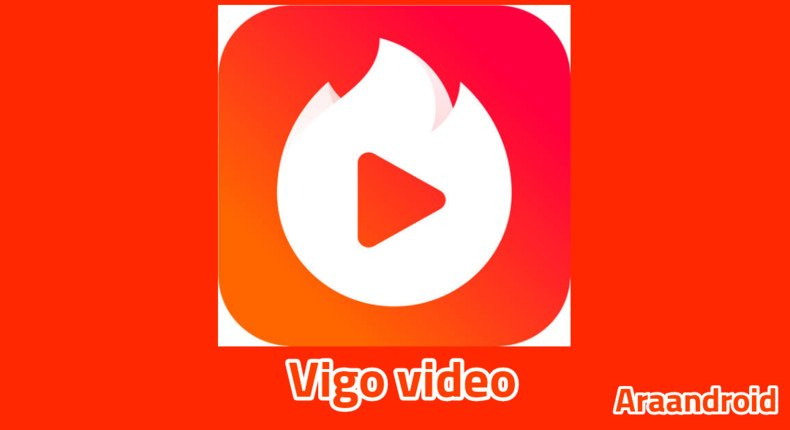 تنزيل vigo video